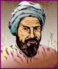 ইবনুন নাফিস